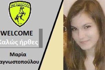 Ενίσχυση στην επιθετική γραμμή για το Μεσολόγγι 2008 με την Αγρινιώτισσα Μαρία Αναγνωστοπούλου
