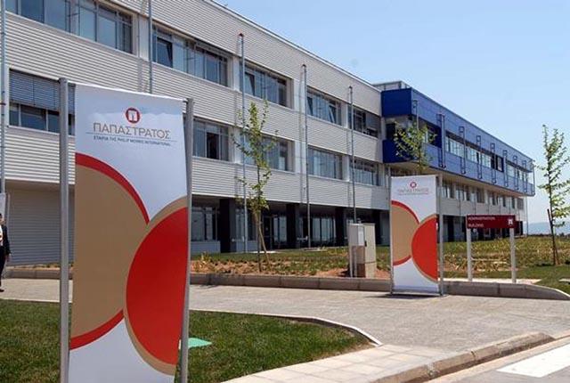 Θέσεις εργασίας ανοικτές για υποβολή βιογραφικού στην Παπαστράτος – Philip Morris