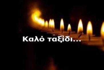 Ψήφισμα της Βυρωνικής Εταιρείας για την απώλεια του Μάριου Βύρωνα Ραΐζη