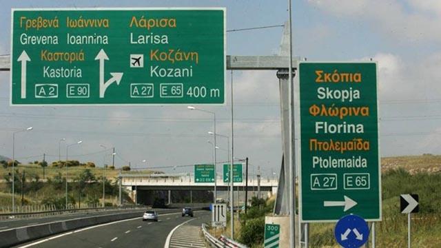 Χρόνος, κόστος και απόσταση ανάμεσα σε οκτώ μεγάλες ελληνικές πόλεις