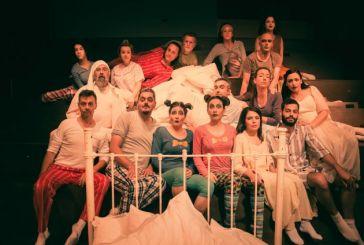 Μικρό Θέατρο: Το ταξίδι συνεχίζεται για ένατη χρονιά…