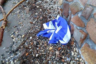 Άγνωστοι κατέβασαν τη σημαία από το Μουσικό Σχολείο Αγρινίου