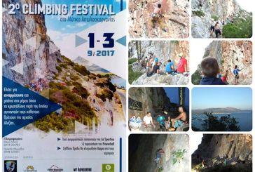 Βίντεο και φωτογραφίες από το «2ο Climbing Festival» Μύτικας – Καμπλάφκα Αιτωλοακαρνανίας