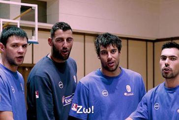 Η Περιφέρεια και η Εθνική Ομάδα Μπάσκετ φωνάζουν «Ζω» και στηρίζουν την εθελοντική αιμοδοσία (video)