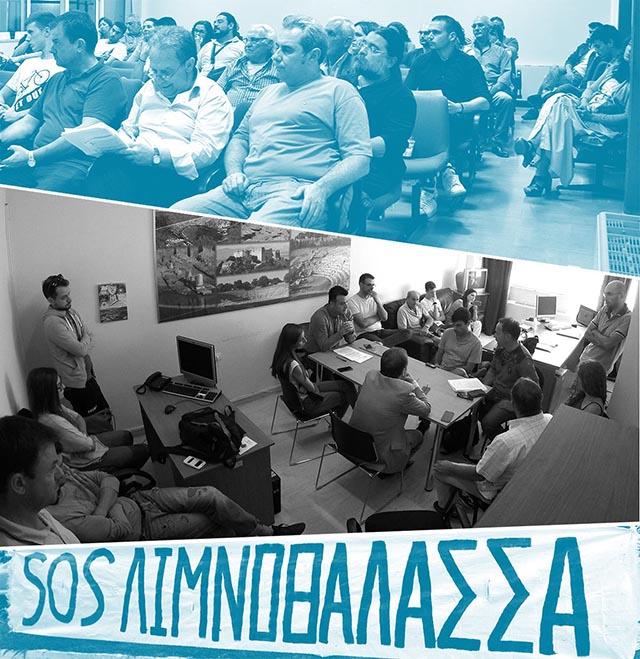 """Η """"Λιμνοθάλλαζα"""" ενημερώνει για τη συνάντηση με τον Νίκο Μπαλαμπάνη για τα βιορευστά"""