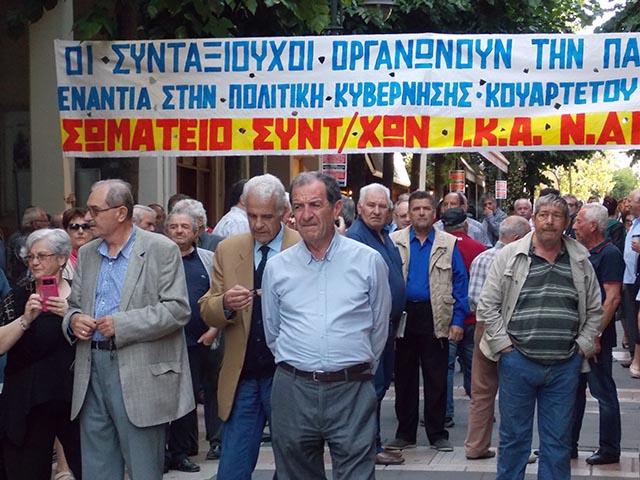 Κινητοποίηση συνταξιούχων για την συγκέντρωση της 4ης Οκτωβρίου στο Αγρίνιο