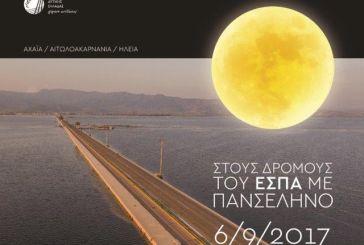 Απόστολος Κατσιφάρας: Ελάτε σήμερα για μια βόλτα στην Τουρλίδα με πανσέληνο