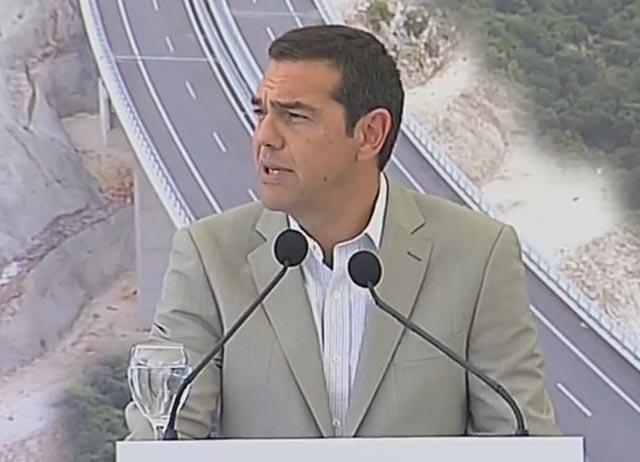 tsipras ionia odos