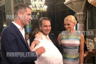 Την κόρη του Θ.Παπαθανάση βάπτισε ο Κ.Μπακογιάννης