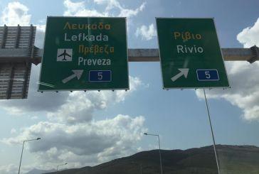 Διαμαρτυρία για την έλλειψη πινακίδων στην Ιόνια Οδό προς Βόνιτσα