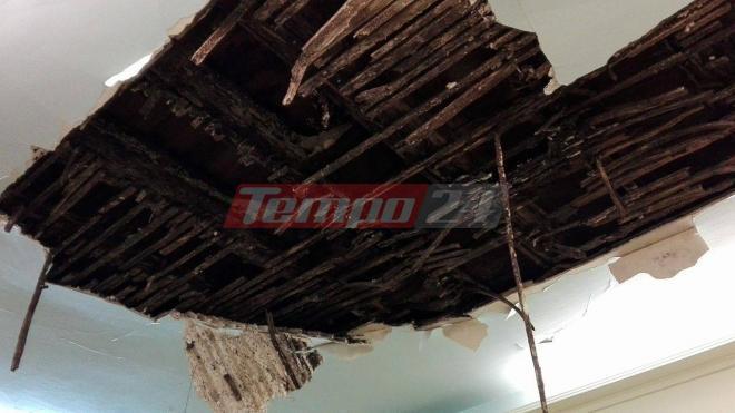 Κατέρρευσε το ταβάνι σε αίθουσα του Δημοτικού Ωδείου της Πάτρας-  Από θαύμα δεν ήταν μέσα παιδιά