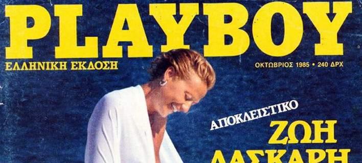 Ποιες Ελληνίδες πόζαραν γυμνές για το PlayBoy