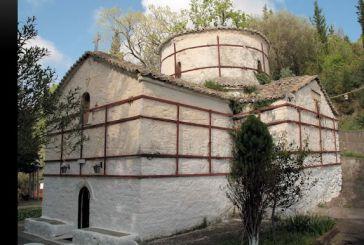 Έκκληση για την αναστήλωση του ιστορικού ναού Κοίµησης της Θεοτόκου (Παναγούλα) στη Βόνιτσα