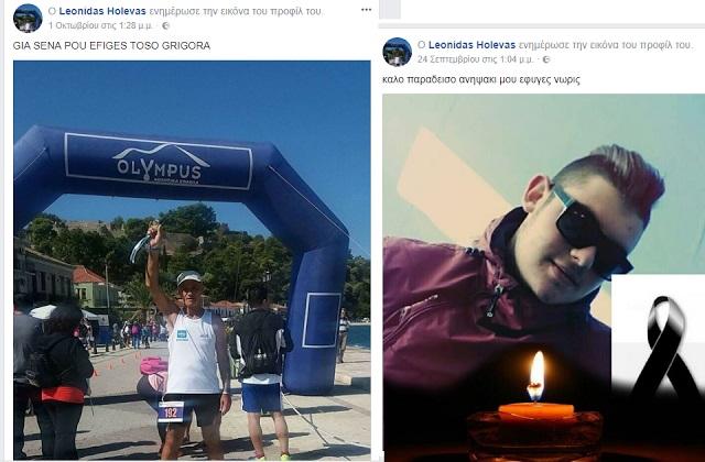 Άκτιος Δρόμος: Αφιέρωσε το μετάλλιο στον αδικοχαμένο ανιψιό του, Λεωνίδα Χολέβα