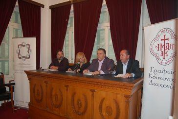 Συνεργασία για την προώθηση της ιαματικής λειτουργίας του Ιαματικού Πηλού Αγίας Τριάδα