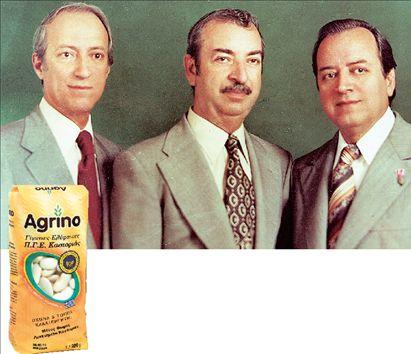 Ο Ευστράτιος, ο Ευθύμιος και ο Γεώργιος Πιστιόλας, ιδρυτές της εταιρείας «Αgrino»