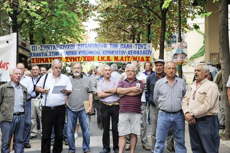 Συγκέντρωση διαμαρτυρίας συνταξιούχων στο κέντρο του Αγρινίου (φωτό) -  AgrinioNews