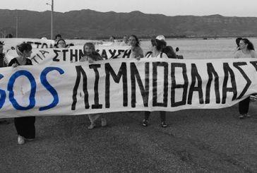 Εκδήλωση του ΚΚΕ στο Μεσολόγγι για τα βιορευστά