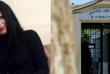 Καταθέτει σήμερα στην αστυνομία ο πατέρας της 32χρονης που δολοφονήθηκε στο Β' Νεκροταφείο Αθηνών