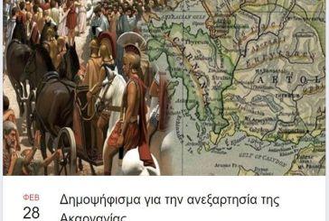 Άγριο τρολάρισμα για την ανεξαρτησία της Ακαρνανίας