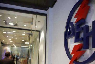 Η ΔΕΗ πολύ κοντά σε συμφωνία εξαγοράς εταιρείας εμπορίας ηλεκτρικής ενέργειας στη FYROM