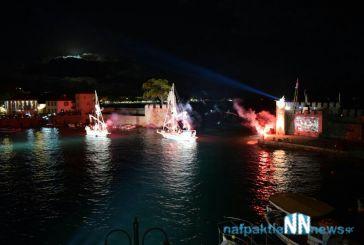 Eντυπωσίασε και φέτος η αναπαράσταση της Ναυμαχίας της Ναυπάκτου (βίντεο-φωτό)