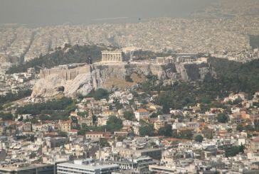 Ξαφνικά βρέθηκε ραδιενέργεια στην ατμόσφαιρα της Ελλάδας