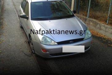Τρίκορφο Ναυπακτίας: Αυτοκίνητο σφηνώθηκε μέσα σε φρεάτιο παγίδα