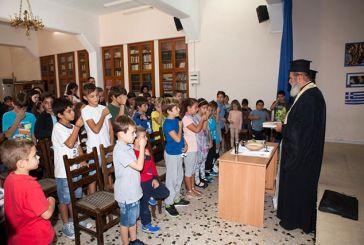 Ξεκίνησαν τα κατηχητικά του Ιερού Ναού Αγίου Νικολάου Αστακού
