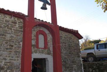 Θεία Λειτουργία στον Ιερό Ναό Αγίου Δημητρίου Βαλμάδας Βάλτου (video)