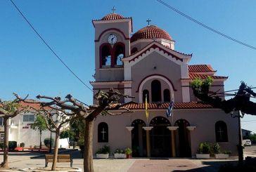 Θρησκευτικές εκδηλώσεις για τον εορτασμό του Πολιούχου των Καλυβίων Αγίου Νικολάου