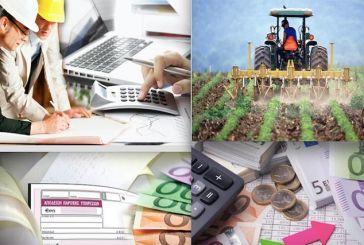 Εξάμηνες πλέον οι ασφαλιστικές ενημερότητες για τους αγρότες