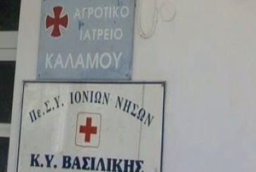 Αγροτικό Ιατρείο Καλάμου: Παράταση παραμονής του στρατιωτικού ιατρού