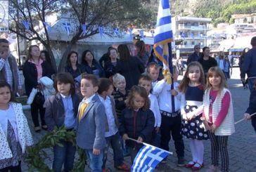 Τα σχολεία της Αμφιλοχίας γιόρτασαν την επέτειο του έπους του ΄40 (video)