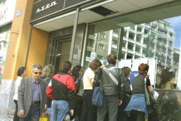 ΑΣΕΠ: Έρχεται προκήρυξη του υπουργείου Δικαιοσύνης με 588 μόνιμες θέσεις