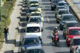 Τέλη Κυκλοφορίας 2020: Οριστικό δεν θα αυξηθούν φέτος, τι θα ισχύει από το 2021