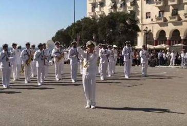 Η μπάντα του Πολεμικού Ναυτικού παίζει… το Despacitο [βίντεο]