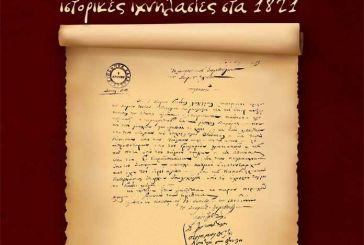"""Παρουσίαση στο Αγρίνιο του βιβλίου """"Δήμος Εχίνου, Ιστορικές Ιχνηλασίες στα 1821"""""""