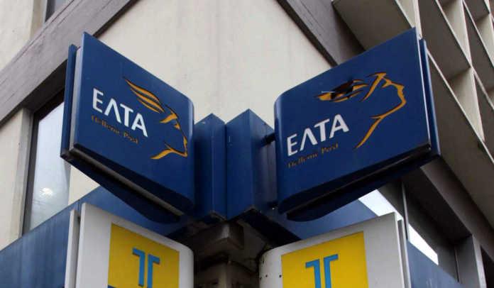 ΕΛΤΑ: Οριστική επίλυση του θέματος αναφορικά με την εξόφληση των λογαριασμών ΔΕΗ ΑΕ
