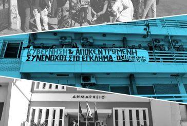 Παρέμβαση της πρωτοβουλίας πολιτών «Λιμνοθάλλαζα» στην Αποκεντρωμένη Διοίκηση για τα βιορευστά