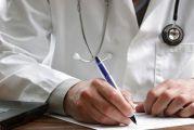 Γιατρός μετά από χρόνια στο Περιφερειακό Ιατρείο Ελληνικών Μεσολογγίου