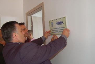 Γραφείο Υποστήριξης και Ενημέρωσης Ατόμων με κινητικά προβλήματα λειτουργεί στο Μεσολόγγι