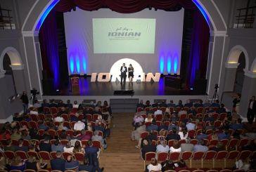 Αποκαλύφθηκε στην Πάτρα το νέο πρόγραμμα του Ionian TV