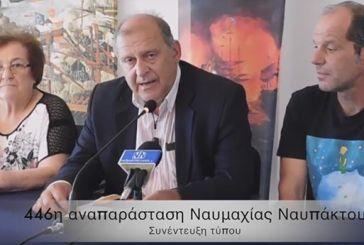 Νέο σενάριο για την αναπαράσταση της Ναυμαχίας της Ναυπάκτου (video)