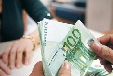 Aπό τη Δευτέρα η πληρωμή προνοιακών επιδομάτων στο Δήμο Μεσολογγίου