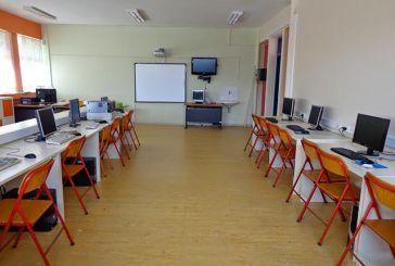 Β' ΕΛΜΕ:  Από το πολύ καλό στο χειρότερο τα σχολικά εργαστήρια πληροφορικής
