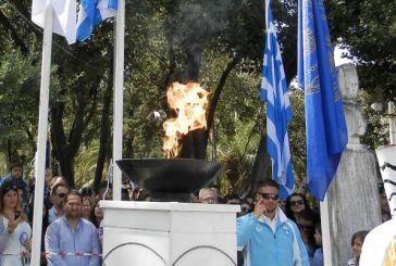Την Τετάρτη 25 Οκτωβρίου το Μεσολόγγι υποδέχεται την Φλόγα των 23ων Χειμερινών Ολυμπιακών Αγώνων