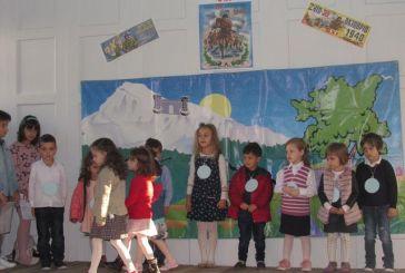 Γιορτή του Δημοτικού Σχολείου Μενιδίου για την 28η Οκτωβρίου (video)