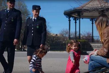 Δυτική Ελλάδα: Με βραβεύσεις η «Ημέρα της Αστυνομίας» (video)