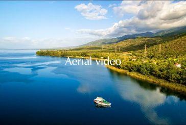 Οι ομορφιές της Αιτωλοακαρνανίας από ψηλά (βίντεο)